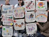 皆さんからのカバン 2012.10~その4♪
