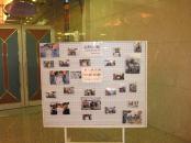 2011.11.11 ケニア・大阪・南三陸、Skype中継コンサート in 南三陸ホテル観洋