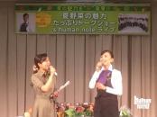 2016.8.31夏野菜の魅力たっぷりトークショー&human note コンサート ダイエーおおとり店