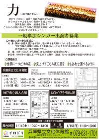 sinsai201702.jpg